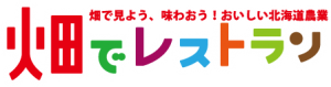 hatake_logo
