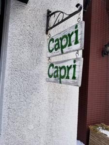 capricapri